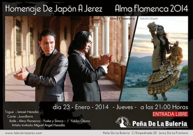 「Homenaje de Japon a Jerez」の画像